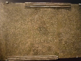 Copper plate with laws used by Romans